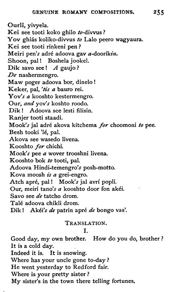 kimkat2120k The Dialect Of The English Gypsies